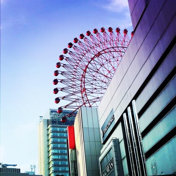 Roue d'Osaka