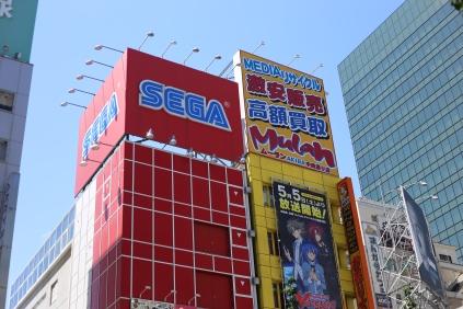 Sega Akihabara