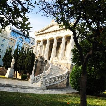 Bibliothèque Nationale d'Athènes