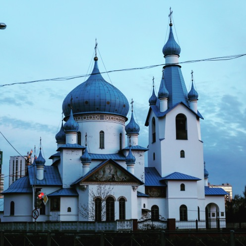L'église de la Nativité dans le parc Pulkovskaya