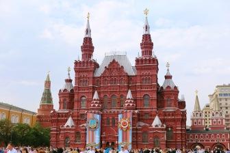 Musée historique d'Etat (Moscou)