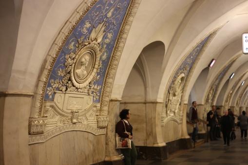Station Taganskaya