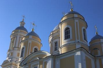 La Cathédrale St Vladimir