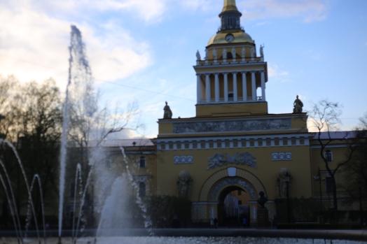 L'Amirauté de Saint-Petersbourg & Jardin d'Alexandre