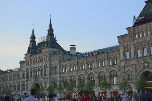 Centre commercial Goum Moscou